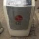 LG Mobile Air Conditioner