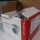 Hikvision 2mp Indoor Camera